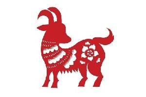 goat-zodiac.jpg