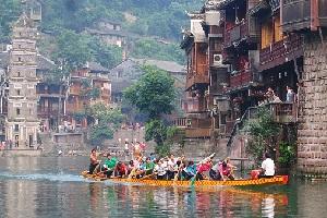 dragon-boat-festival.jpg