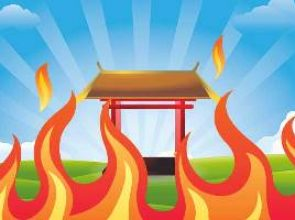 How To Manage The Serious Affliction Of Fire At Heaven's Gate
