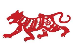 tiger-zodiac.jpg