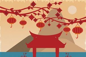 red-paper-lanterns.jpg
