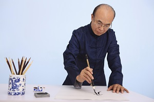 chinese-calligraphy-art.jpg
