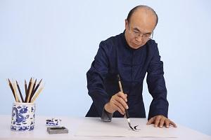 chinese-calligraphy-art.jpg