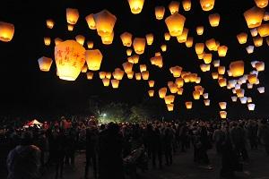 lantern-wish-to-heaven.jpg