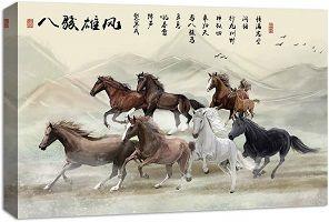 8-horses.jpg